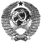 http://ohranatruda.ru/ot_biblio/normativ/data_normativ/8/8351/x002.jpg